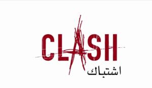 titre clash eshtebak