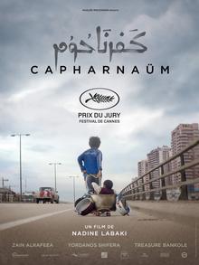 Capharnaüm film