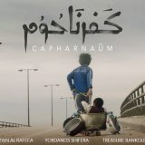 capharnaüm movie