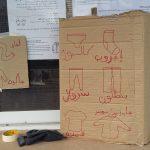 Vêtements, Réfugiés, Moria, Syrie, Lesvos, Grèce